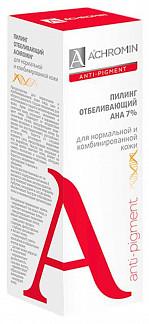 Ахромин пилинг обновляющий с аха-кислотами для нормальной/комбинированной кожи 50мл