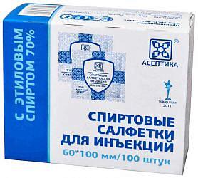 Асептика салфетка спиртовая для инъекций 60х100мм 100 шт.
