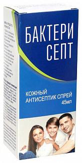 Бактерисепт спрей-антисептик для кожи 45мл