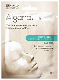 Альгана ай кеа маска для кожи вокруг глаз альгинатная против морщин с коллагеном/миоксинолом 25г