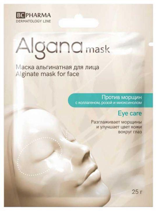 Альгана ай кеа маска для кожи вокруг глаз альгинатная против морщин с коллагеном/миоксинолом 25г, фото №1