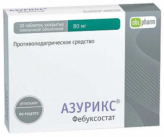Азурикс 80мг 30 шт. таблетки покрытые пленочной оболочкой оболенское — фармацевтическое предприятие ао
