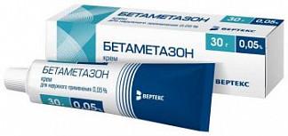 Бетаметазон 0,05% 30г крем для наружного применения