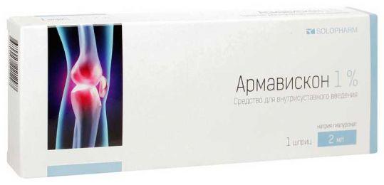 Армавискон средство для внутрисуставного введения 1% 2мл, фото №1