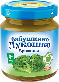 Бабушкино лукошко пюре брокколи 4+ 100г