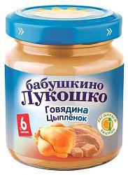 Бабушкино лукошко пюре говядина/цыпленок 6+ 100г