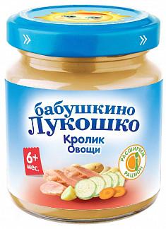 Бабушкино лукошко пюре кролик/овощи 6+ 100г