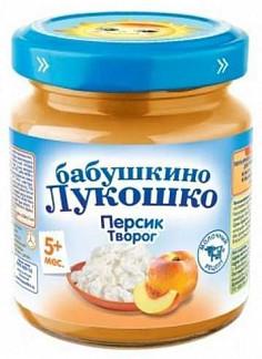 Бабушкино лукошко пюре персик/творог 5+ 100г