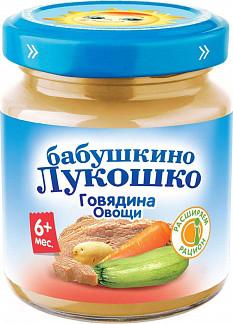 Бабушкино лукошко пюре рагу овощное с говядиной 7+ 100г