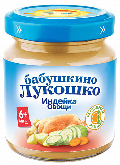 Бабушкино лукошко пюре рагу овощное с индейкой 6+ 100г