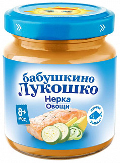 Бабушкино лукошко пюре рагу овощное с неркой 8+ 100г