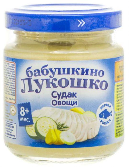 Бабушкино лукошко пюре рагу овощное с судаком 8+ 100г, фото №1