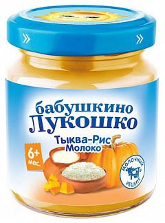 Бабушкино лукошко пюре тыква/рис 5+ 100г