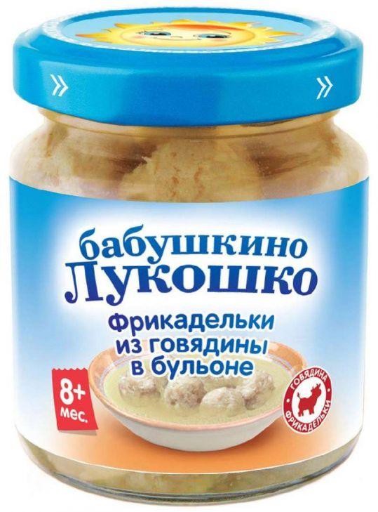 Бабушкино лукошко пюре фрикадельки из говядины в бульоне 8+ 100г, фото №1