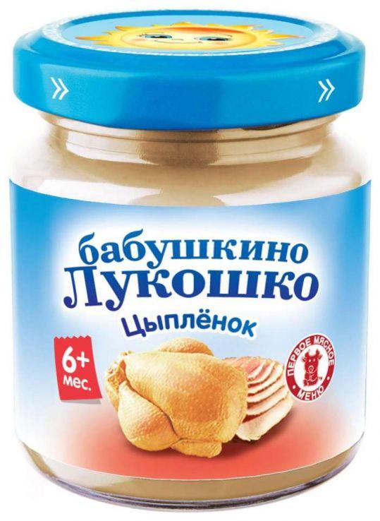 Бабушкино лукошко пюре цыпленок 6+ 100г, фото №1
