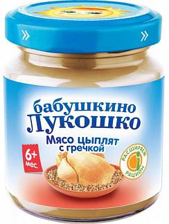 Бабушкино лукошко пюре цыпленок/гречка 6+ 100г