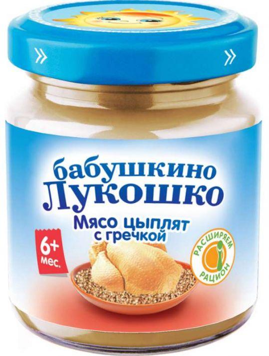 Бабушкино лукошко пюре цыпленок/гречка 6+ 100г, фото №1