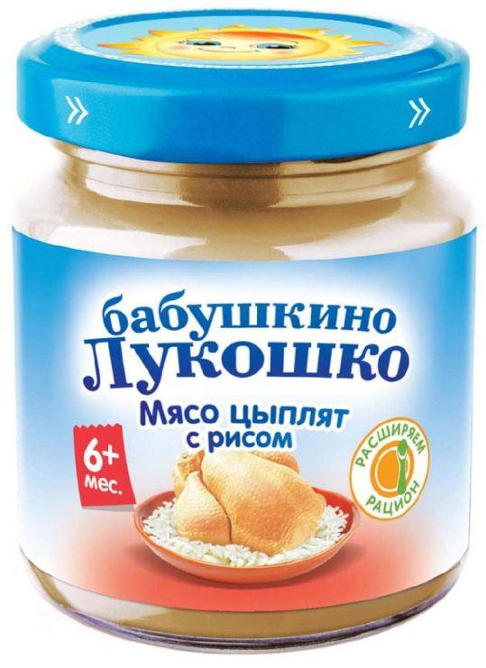Бабушкино лукошко пюре цыпленок/рис 6+ 100г, фото №1