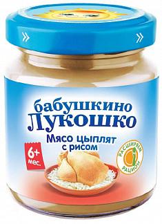 Бабушкино лукошко пюре цыпленок/рис 6+ 100г