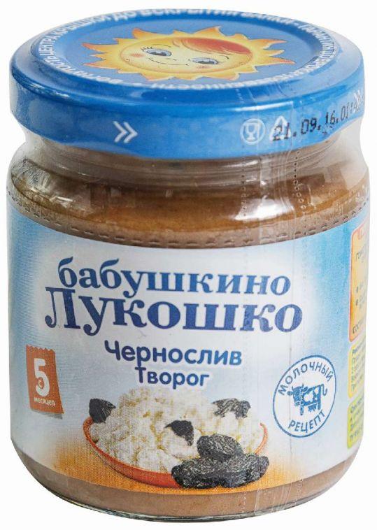 Бабушкино лукошко пюре чернослив/творог 5+ 100г, фото №1