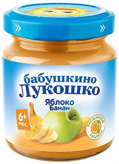 Бабушкино лукошко пюре яблоко/банан 6+ 100г