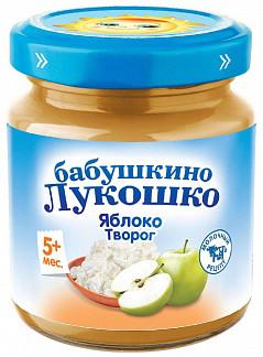 Бабушкино лукошко пюре яблоко/творог 5+ 100г