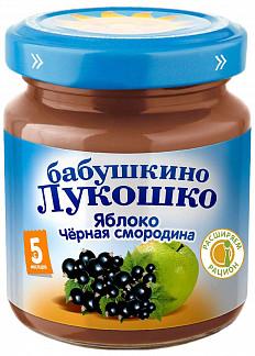 Бабушкино лукошко пюре яблоко/черная смородина 5+ 100г