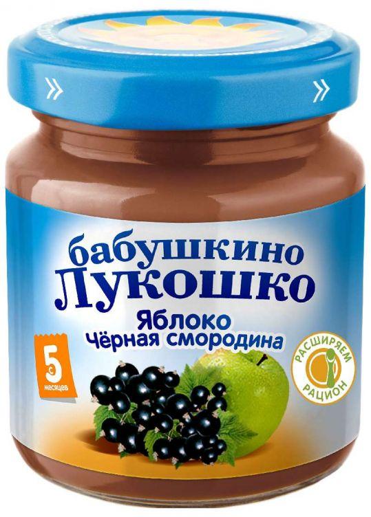Бабушкино лукошко пюре яблоко/черная смородина 5+ 100г, фото №1