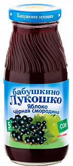 Бабушкино лукошко сок яблоко/черная смородина 5+ 200мл