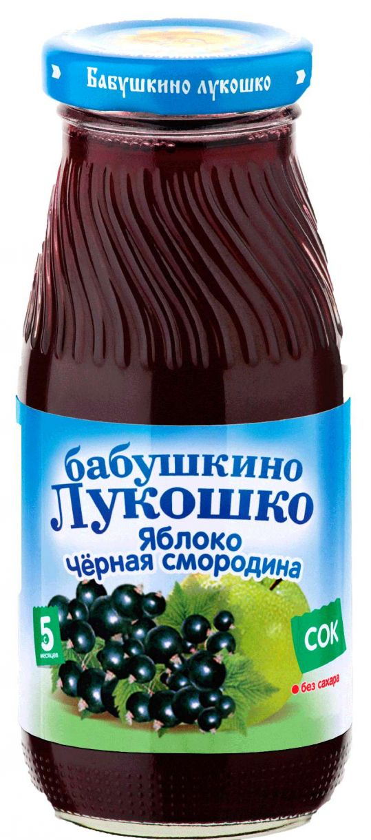 Бабушкино лукошко сок яблоко/черная смородина 5+ 200мл, фото №1