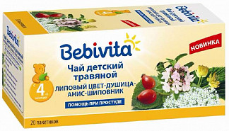 Бэбивита чай липа/душица/анис/шиповник 4+ 20 шт.