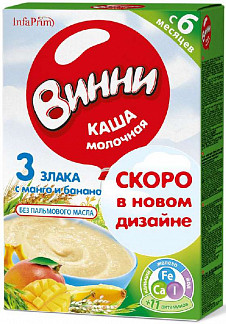 Винни каша молочная 3 злака манго банан 6+ 200г