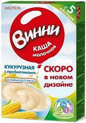 Винни каша молочная кукурузная с пребиотиками 5+ 220г
