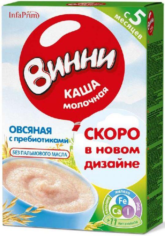 Винни каша молочная овсяная с пребиотиками 5+ 220г, фото №1