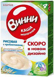 Винни каша молочная рисовая с пребиотиками 4+ 220г