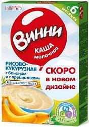 Винни каша рисово-кукурузная с бананом и пребиотиками молочная 5+ 220г