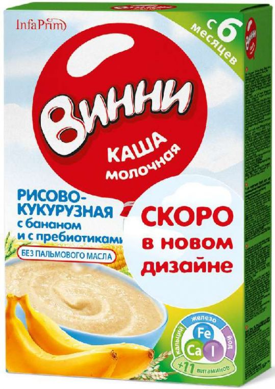 Винни каша рисово-кукурузная с бананом и пребиотиками молочная 5+ 220г, фото №1