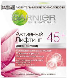 Гарнье клетки молодости крем активный лифтинг 45+ дневной уход 50мл