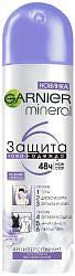 Гарнье минерал дезодорант-спрей защита 6 кожа+одежда весенняя свежесть 150мл