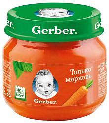 Гербер (gerber) пюре морковь 4+ 80г