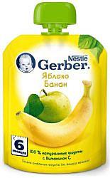 Гербер (gerber) пюре яблоко/банан 6+ 90г