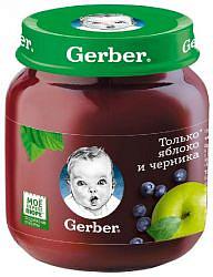 Гербер (gerber) пюре яблоко/черника 5+ 130г