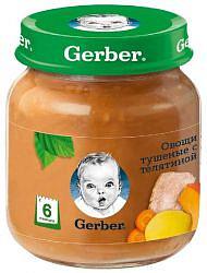 Гербер пюре овощи тушеные с телятиной 6+ 130г