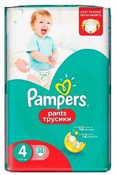 Памперс пэнтс подгузники-трусы макси 9-14кг 52 шт.