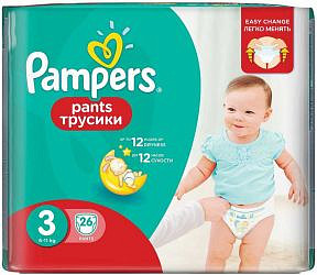 Памперс пэнтс подгузники-трусы миди 6-11кг 26 шт.
