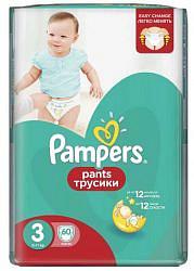 Памперс пэнтс подгузники-трусы миди 6-11кг 60 шт.