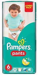 Памперс пэнтс подгузники-трусы экстра ладж 16+кг 44 шт.