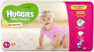 Хаггис ультра комфорт подгузники для девочек 4+ (10-16кг) 68 шт.