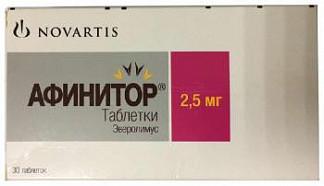 Афинитор 2мг 30 шт. таблетки диспергируемые