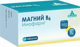 Магний в6 миофарм таблетки покрытые оболочкой 60 шт.